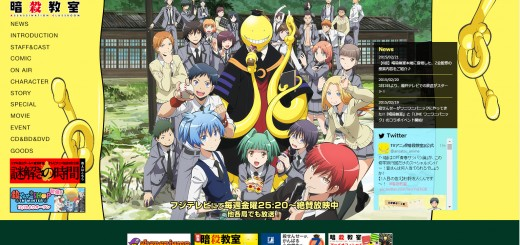 assassination_classroom_sc